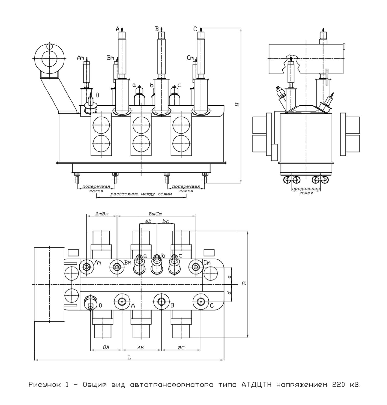Автотрансформатор