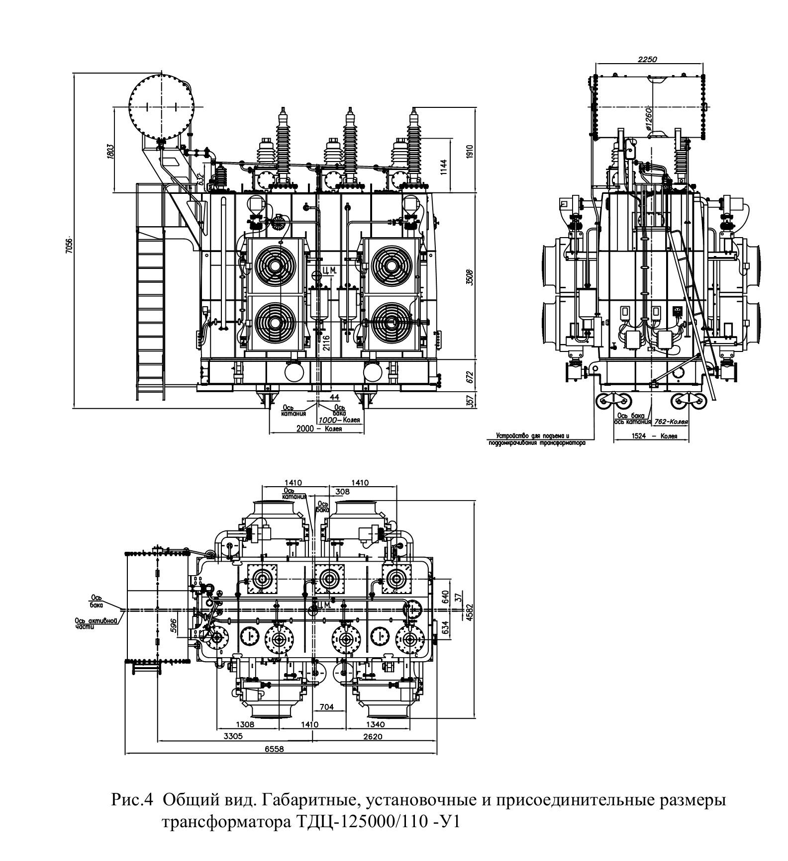 Трансформаторы генераторные масляные тип ТДЦ