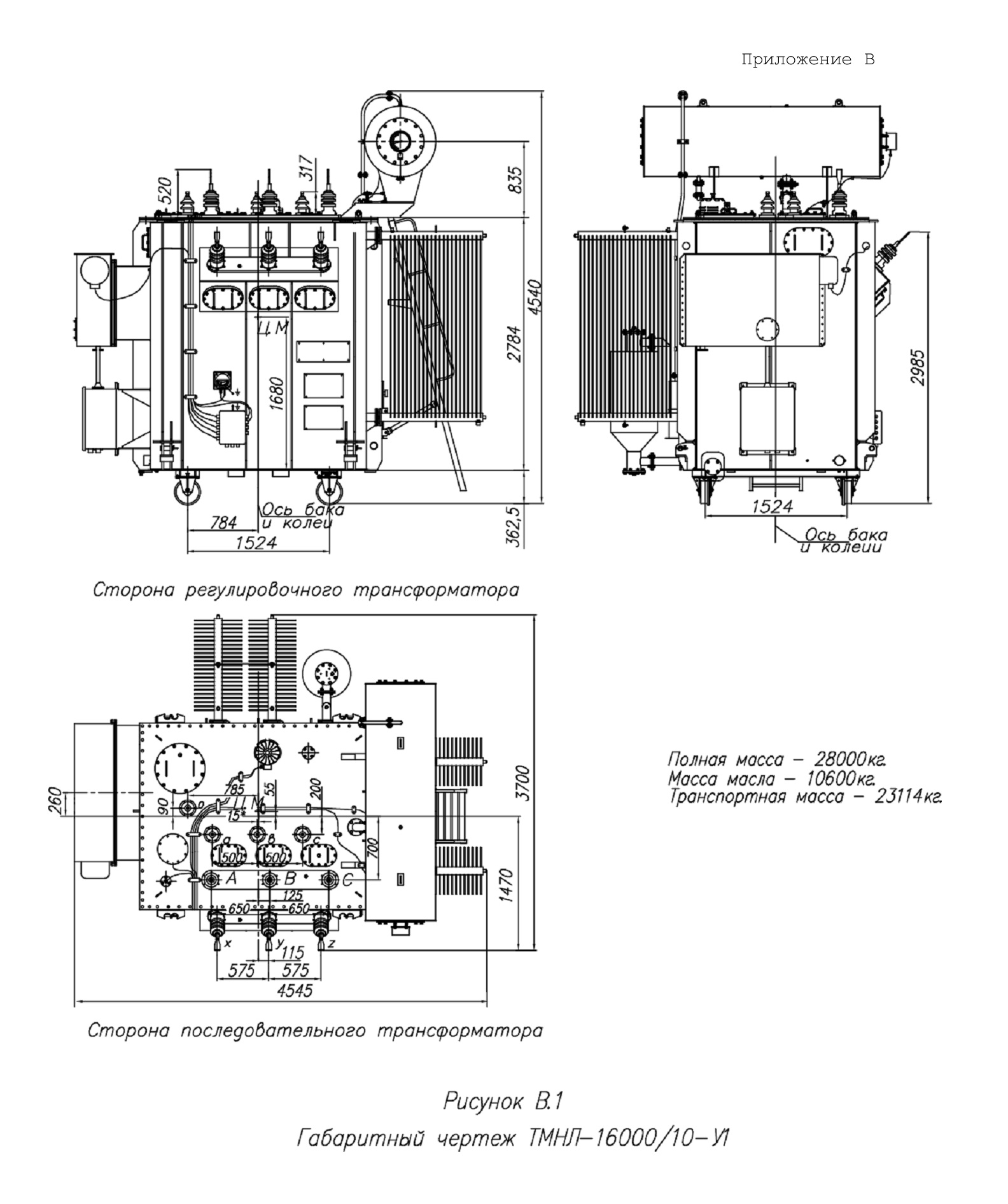 Трансформаторные агрегаты регулировочные линейные масляные для регулирования под нагрузкой напряжения сети