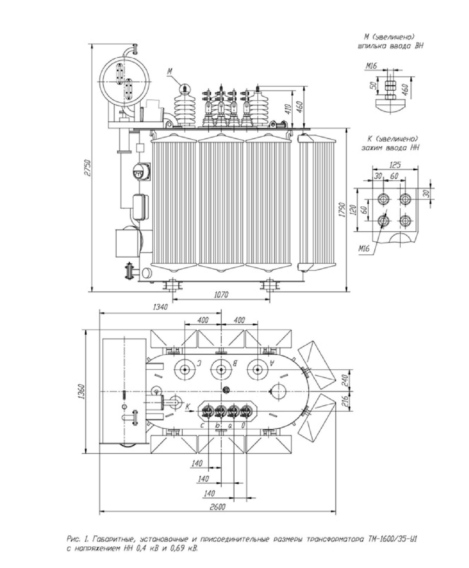 Трансформаторы трехфазные масляные класса напряжения 15, 20 и 35 кВ