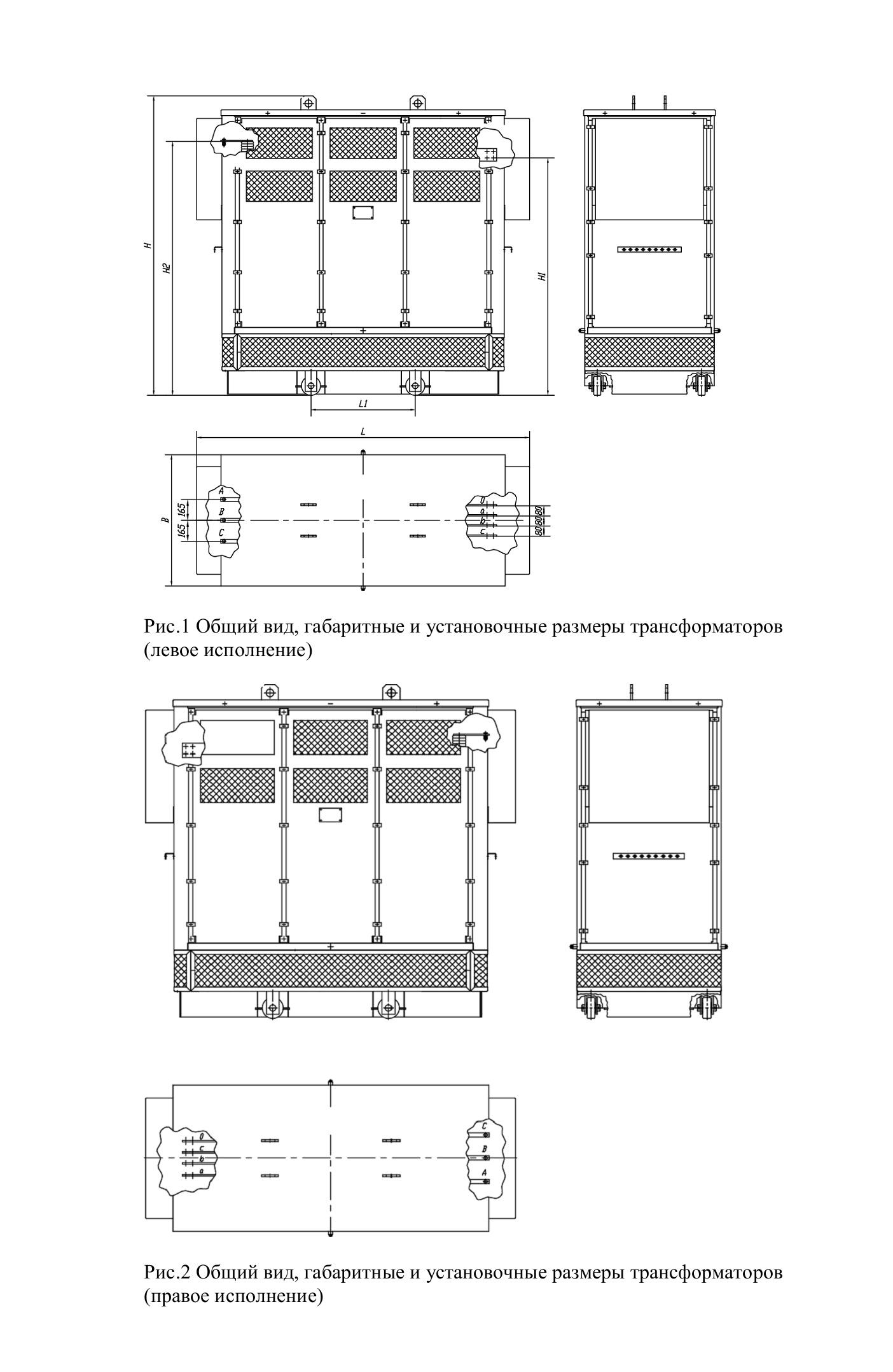 Сухой трехфазный трансформатор повышенной пожаробезопасности (6-20кВ) тип ТСЗФ