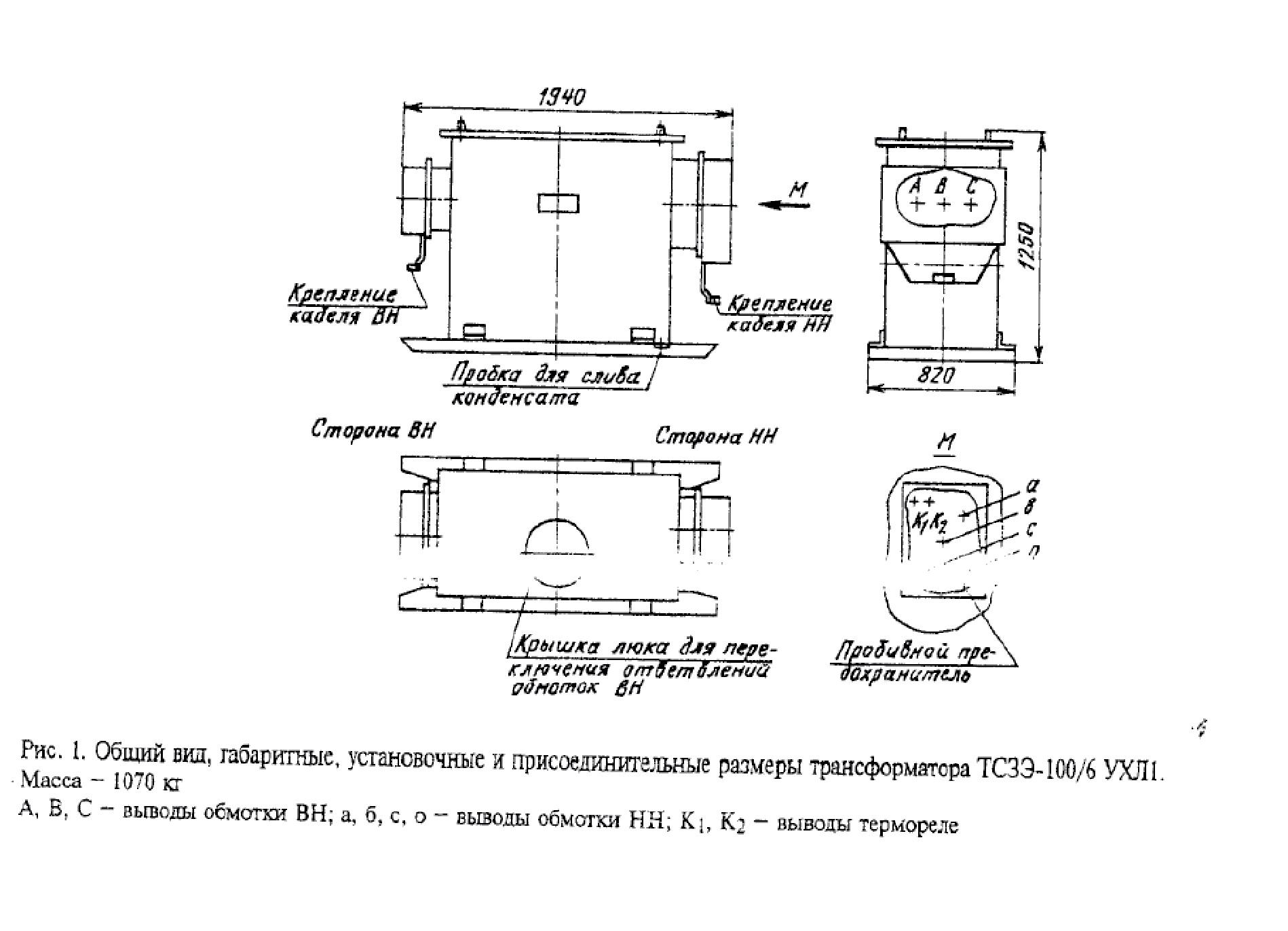 Сухой трехфазный трансформатор класса напряжения 6 и 10кВ с классом нагревостойкости изоляции «H» для экскаваторов