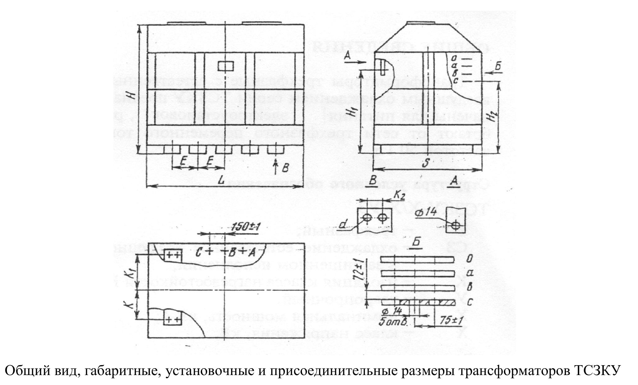 Сухой трехфазный сейсмоустойчивый трансформатор класса напряжения 6 и 10 кВ