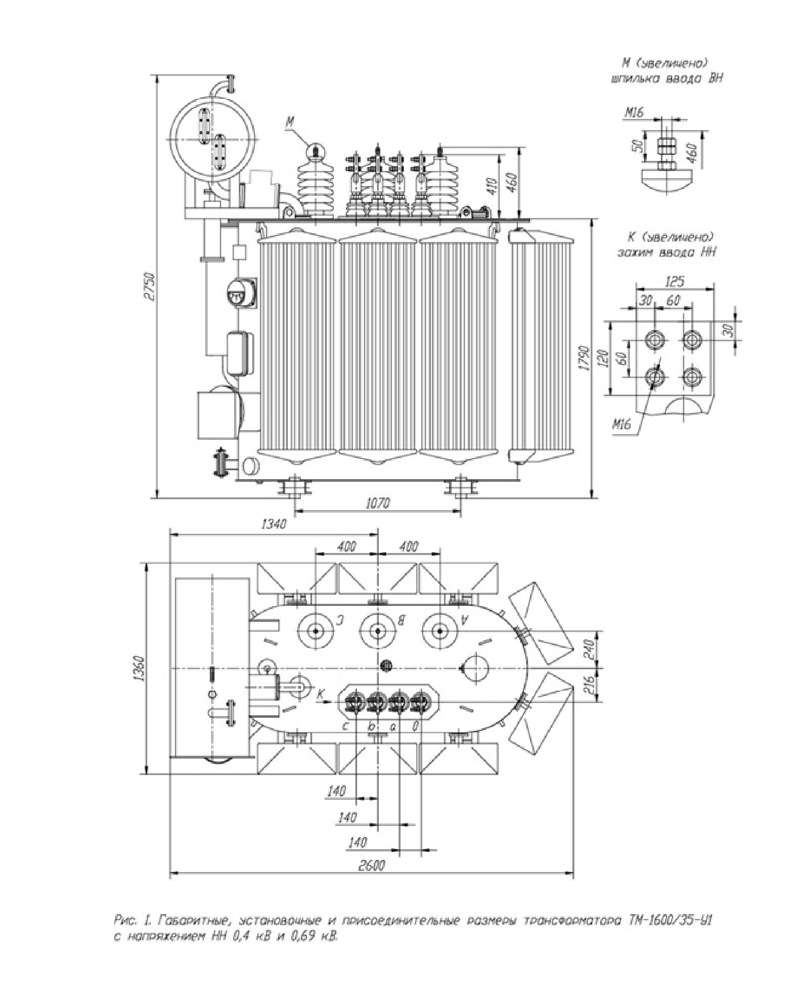 Трансформаторы трехфазные масляные, переключаемые без возбуждения, класса напряжения 35 кВ тип ТМ