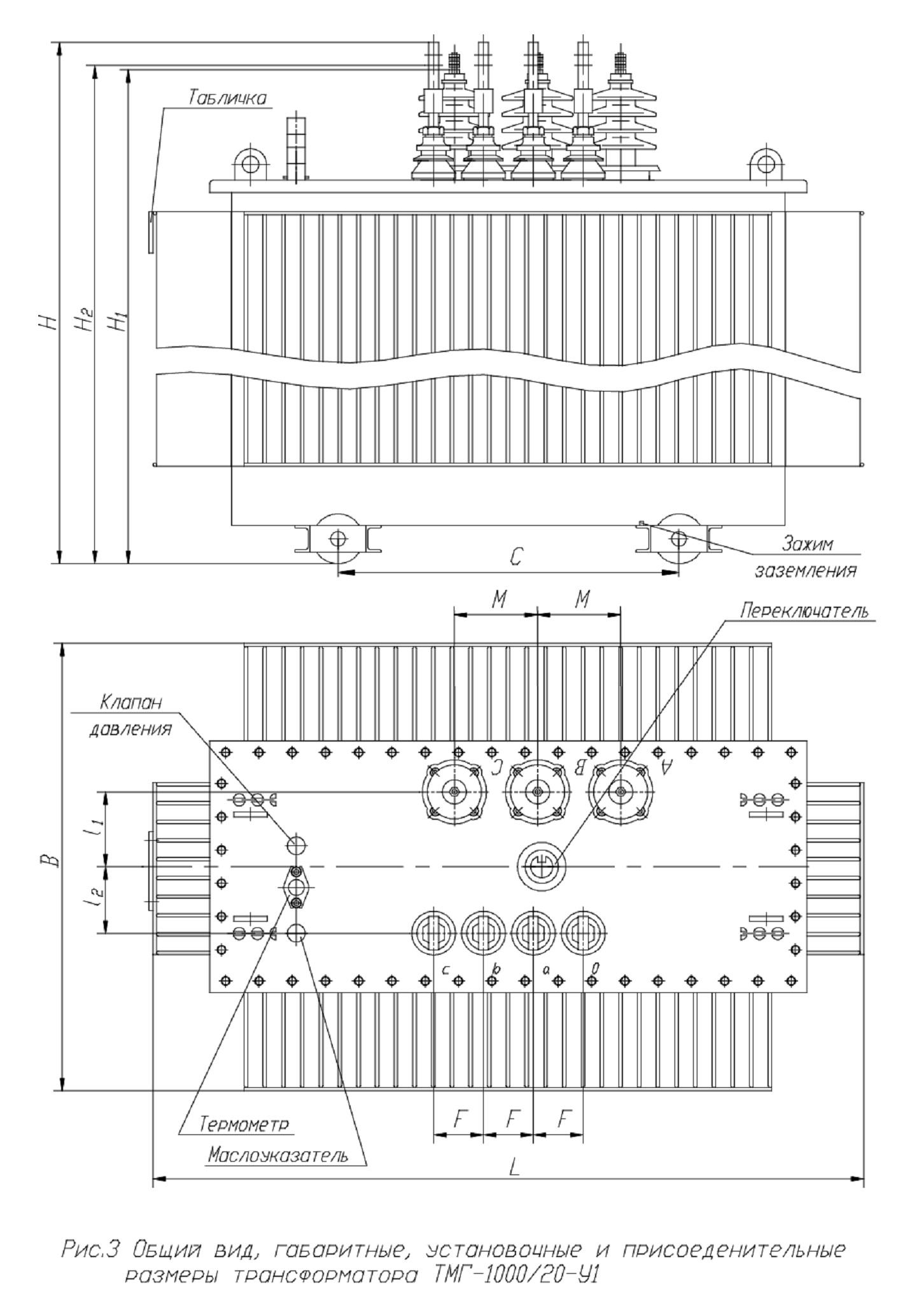 Трансформаторы трехфазные масляные герметичные класса напряжения 6 и 10 кВ (с медными обмотками)