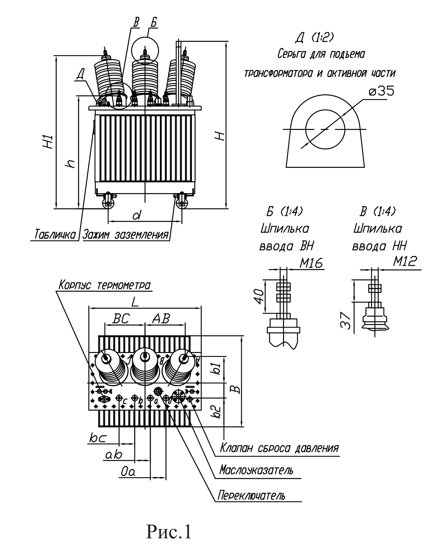 Трансформаторы трехфазные масляные класса напряжения 35 кВ для железнодорожного транспорта