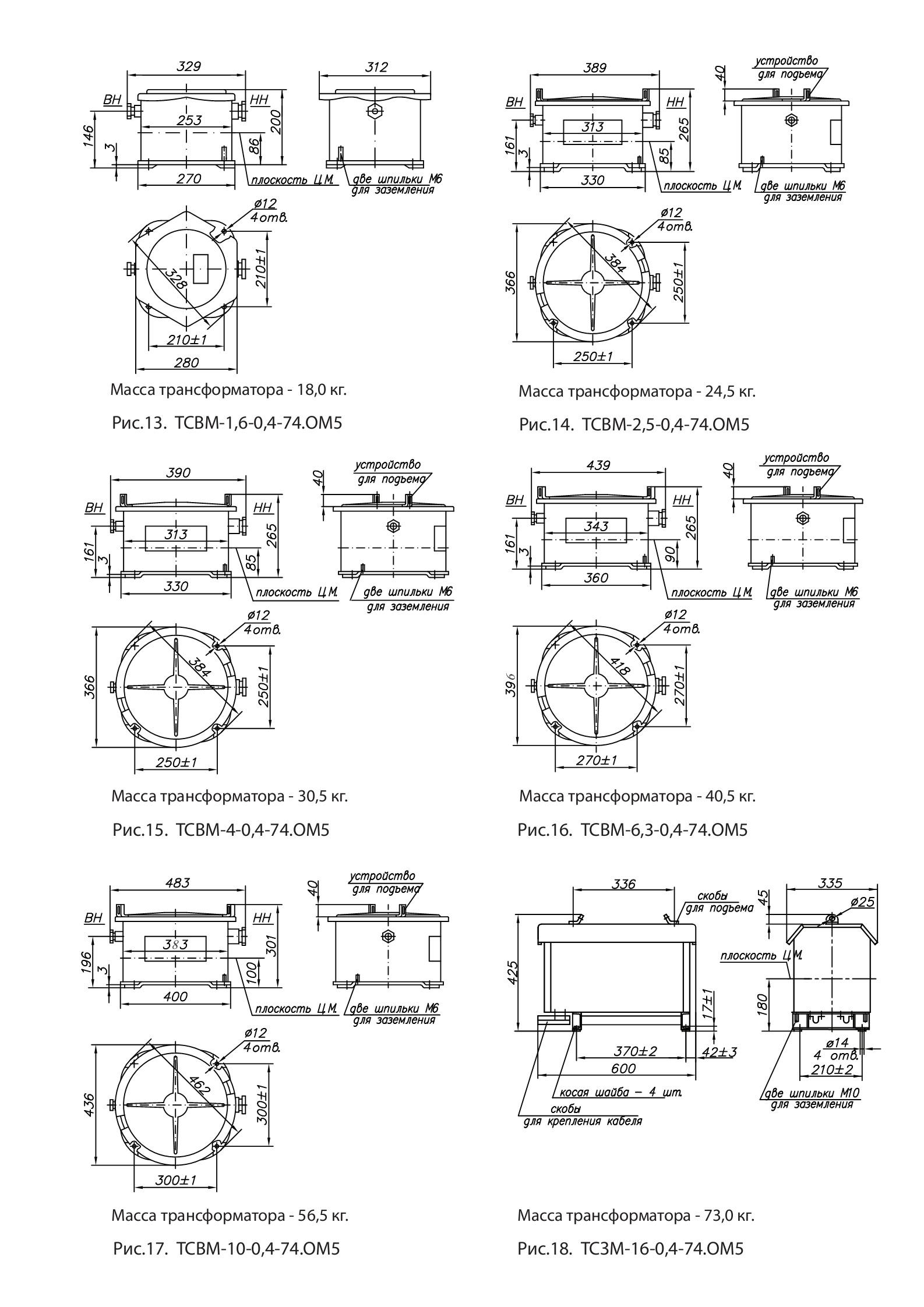Трехфазные трансформаторы серии ТСВМ и ТСЗМ