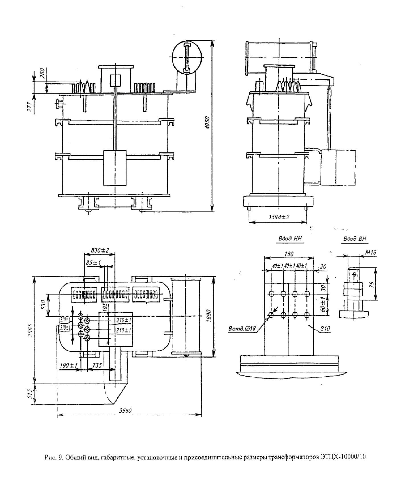 Трансформаторы для питания руднотермических электропечей