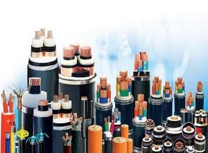 Ассортимент кабельной продукции